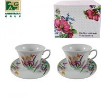 Чайный набор 4ед мод 18-045