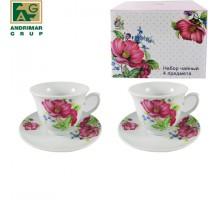 Чайный набор 4ед мод 19-146