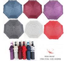 зонт 3735A №1 бежевый